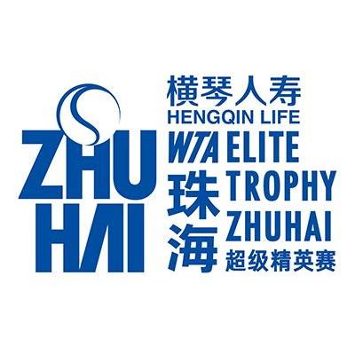 2019 WTA Tour - WTA Elite Trophy Zhuhai