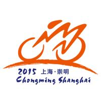 2015 UCI Cycling Women's World Tour - Tour of Chongming Island