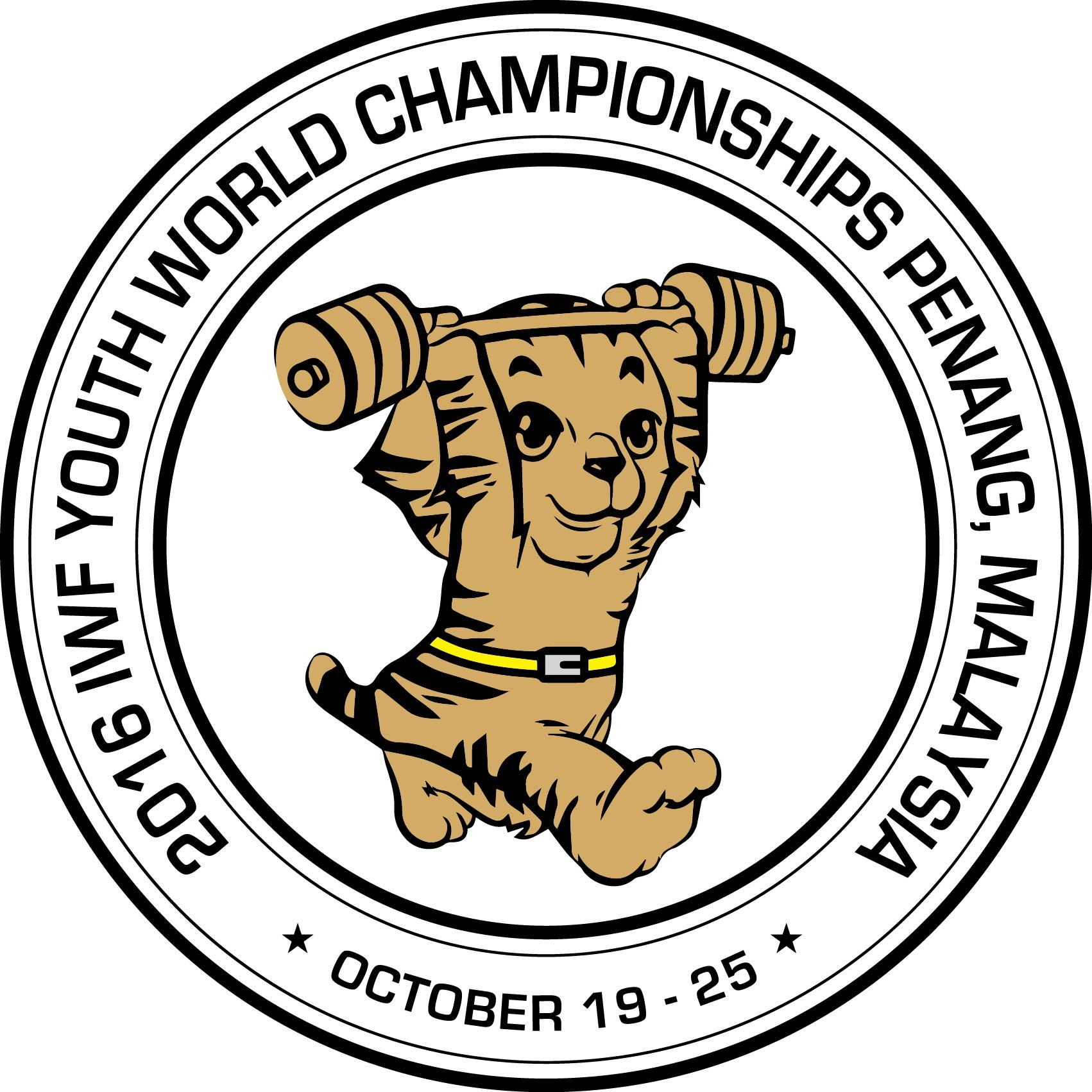 2016 World Youth Weightlifting Championships