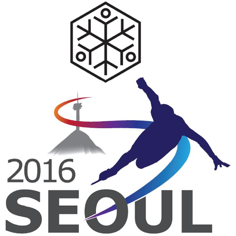 2016 World Short Track Speed Skating Championships