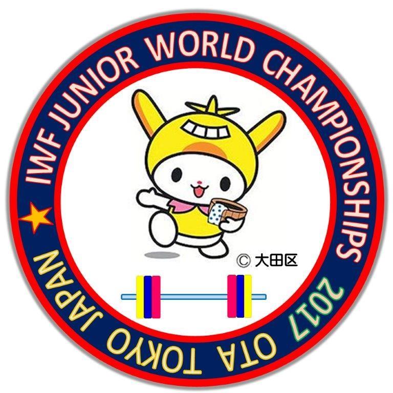 2017 World Junior Weightlifting Championships