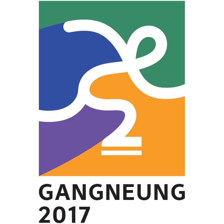 2017 World Single Distance Speed Skating Championships